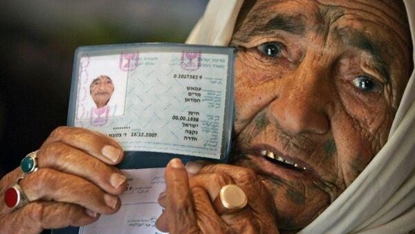 105歳のアフガン女性、クロアチアの移民キャンプに到着 - Sputnik 日本