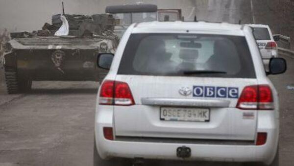 ドンバスの接触ライン近くでOSCE使節団の自動車が爆発 - Sputnik 日本