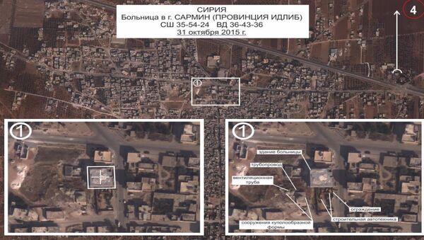 ロシア航空宇宙軍がシリアで破壊したという病院は存在していない - Sputnik 日本
