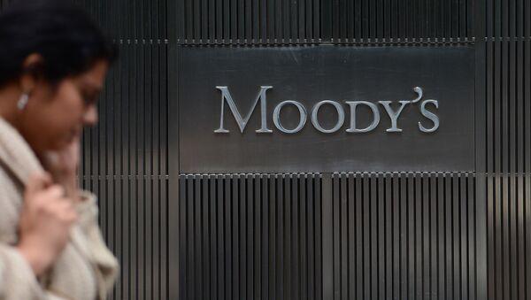 国際格付け機関「ムーディーズ(Moody`s)」 - Sputnik 日本