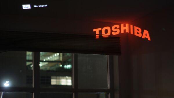 東芝社長 リストラ計画の枠内で自らも退任 - Sputnik 日本