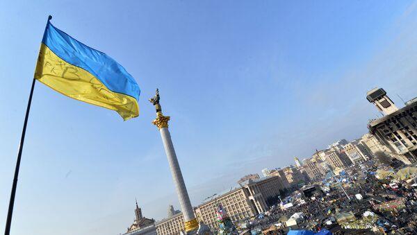 ウクライナの国旗 - Sputnik 日本