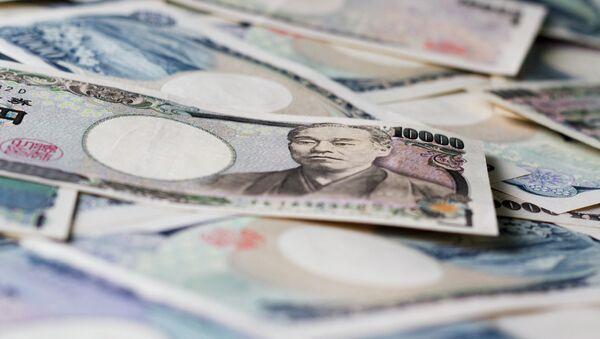 日本円 - Sputnik 日本