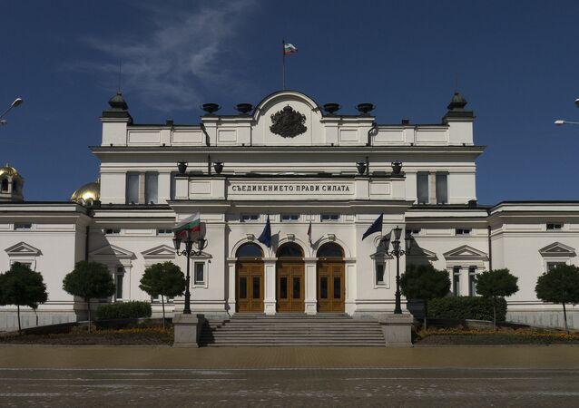 ブルガリア議会
