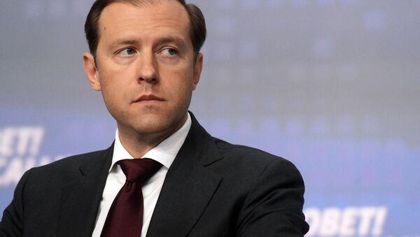 デニス・マントゥロフ産業貿易大臣 - Sputnik 日本