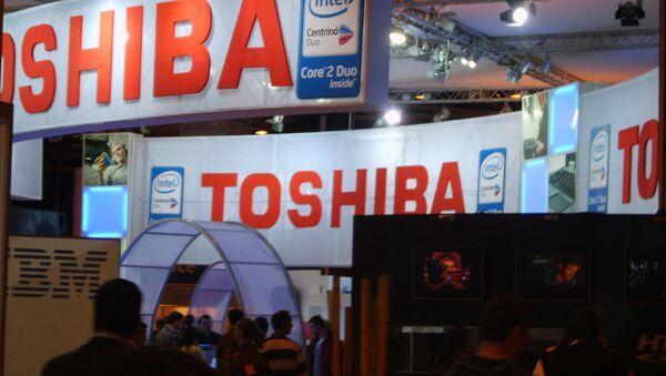 信託銀行、不正会計の東芝提訴 9億6400万円請求 - Sputnik 日本
