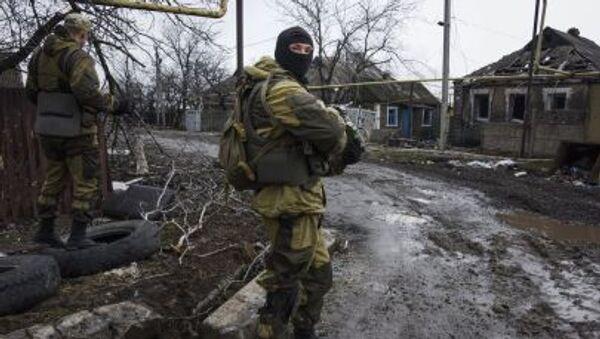 ウクライナ、ドネツク - Sputnik 日本