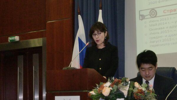稲田朋美・自民党政調会長、モスクワ国際関係大学で講演 - Sputnik 日本