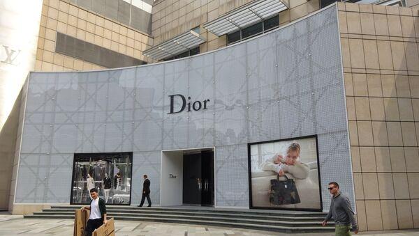 Dior - Sputnik 日本