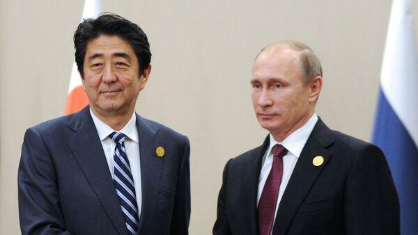 日露首脳会議【アーカイブ写真】 - Sputnik 日本