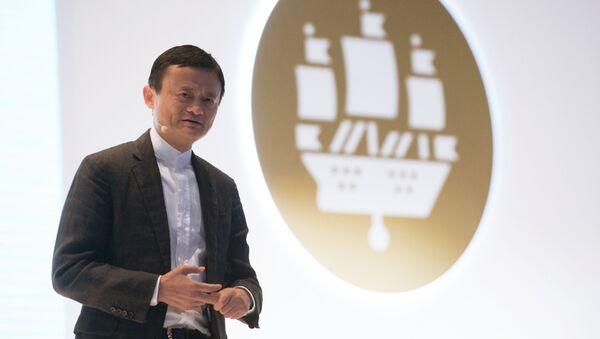アリババグループ創業者ジャック・マー - Sputnik 日本