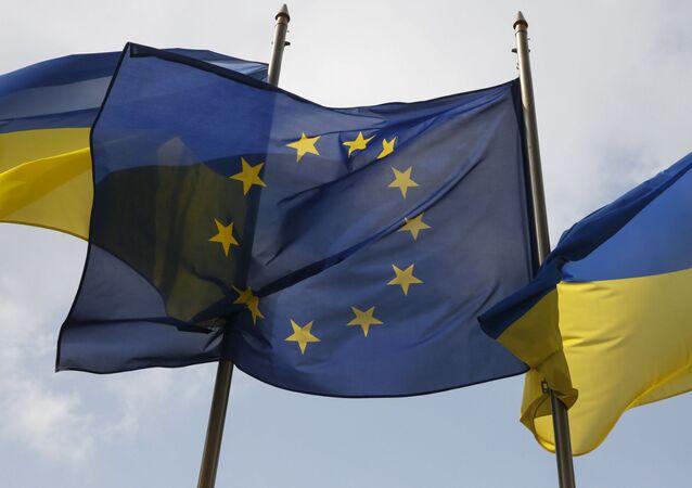 ウクライナとEUの国旗