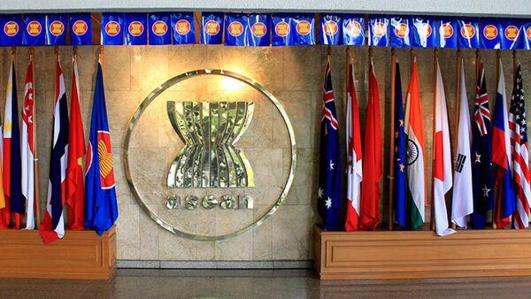 東南アジア諸国連合(ASEAN) - Sputnik 日本