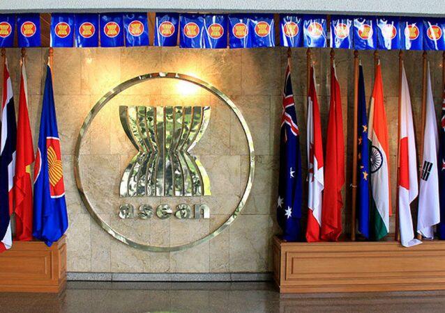 東南アジア諸国連合(ASEAN)