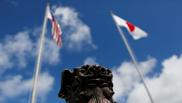 沖縄にある米国と日本の旗 - Sputnik 日本