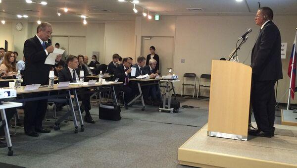 ROTOBO:日本企業はロシアとの経済協力を支持する用意ある - Sputnik 日本