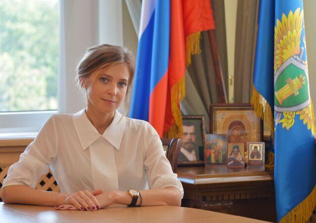 ポクロンスカヤ議員のフェースブックメイン画面
