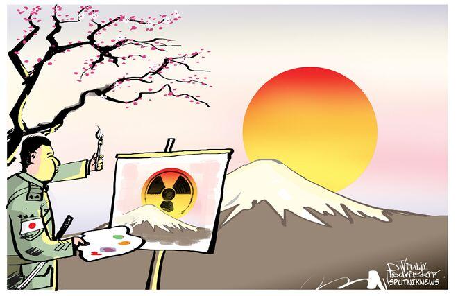 核の日のあたる家