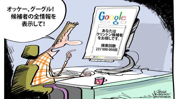 オッケーじゃねえよ、グーグル! - Sputnik 日本