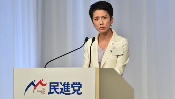Исполняющая обязанности главы Демократической партии Рэнхо - Sputnik 日本