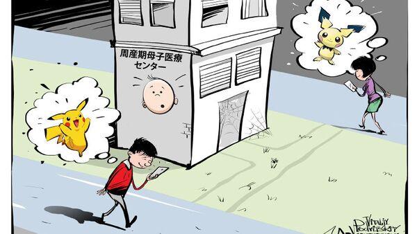 高齢化日本の若者の優先順位 - Sputnik 日本
