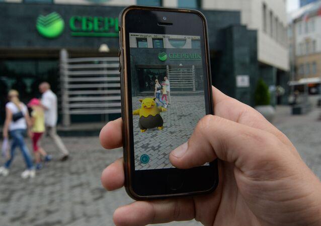 ポケモンハンター警告の道路標識がペテルブルク中心に出現(写真)