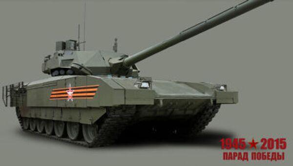 戦車「アルマータ」 - Sputnik 日本