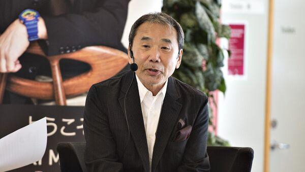 村上春樹氏、ラジオDJとして初の出演へ - Sputnik 日本
