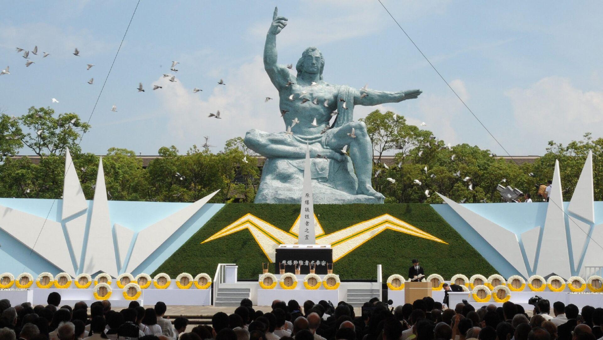 長崎・平和公園 - Sputnik 日本, 1920, 09.08.2021