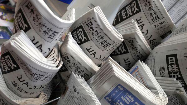 「クリル諸島へのミサイル配備はプーチン大統領の訪日とは関係ない」週刊「ロシアから見た日本」11月21日から11月27日まで - Sputnik 日本