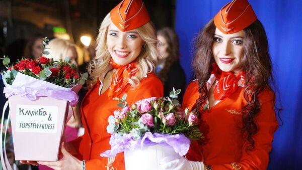 Участницы конкурса Топ самых красивых стюардесс России - Sputnik 日本