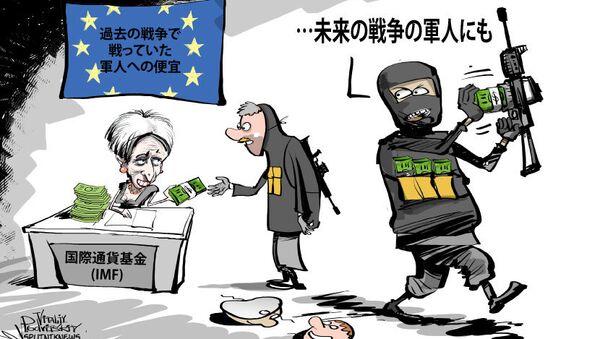 テロリストの「お仕事」の利点 - Sputnik 日本