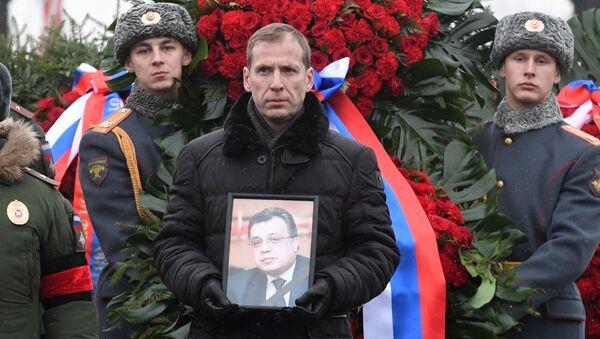 ロシアのアンドレイ・カルロフ駐トルコ大使の葬式 - Sputnik 日本