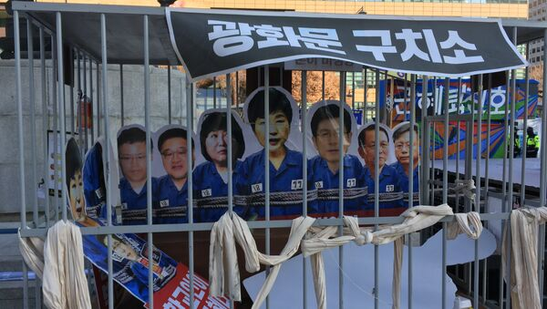 韓国警察、朴容疑者取り調べ 崔被告と口裏合わせが懸念 - Sputnik 日本