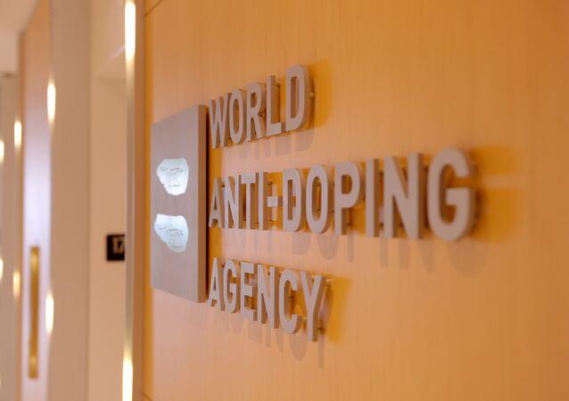 世界反ドーピング機関(WADA)コンプライアンス委員会