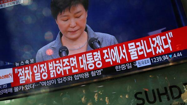 朴前大統領が収賄容疑で逮捕 逮捕写真がネットに公開【写真】 - Sputnik 日本