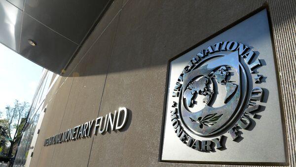 国際通貨基金 - Sputnik 日本