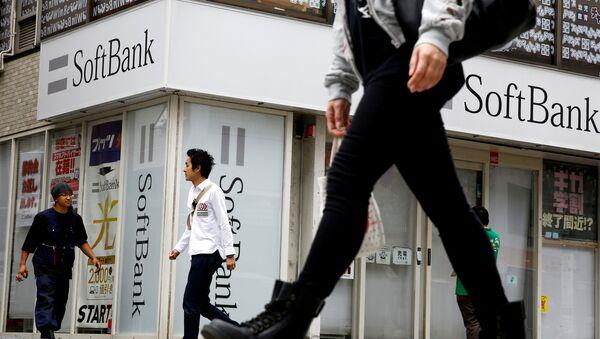 ソフトバンク - Sputnik 日本
