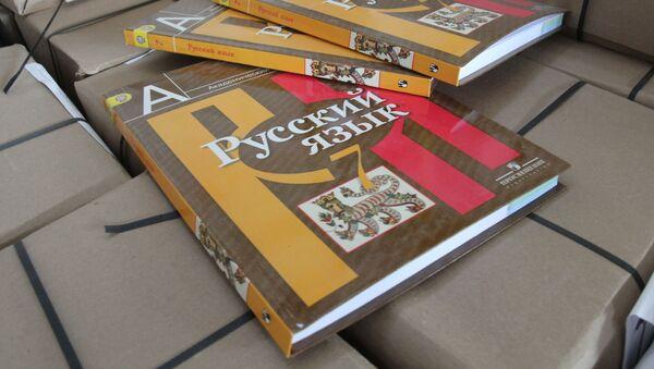 ロシア語の教科書 - Sputnik 日本