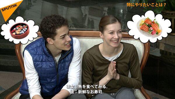 ボリショイ・バレエの若きスター達「日本へ行ったら絶対お寿司が食べたい!」 - Sputnik 日本