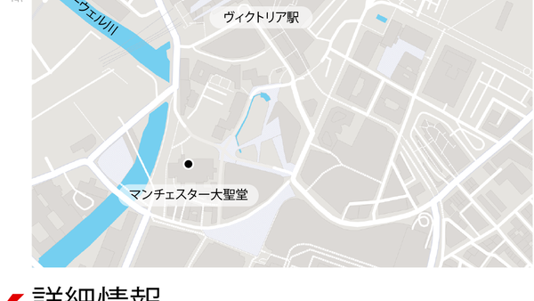 英マンチェスターテロ事件 - Sputnik 日本