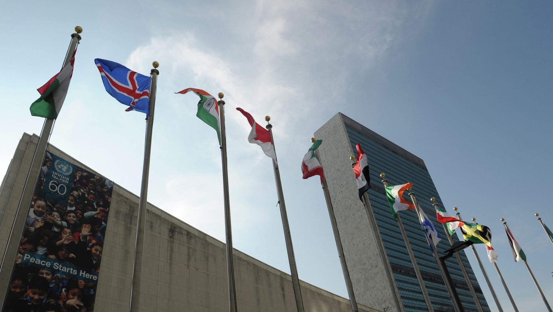 ニューヨークの国際連合本部 - Sputnik 日本, 1920, 21.09.2021