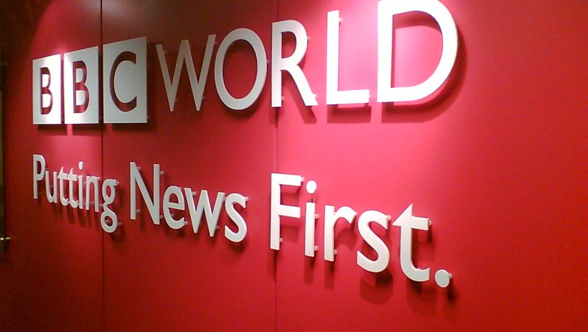 BBC - Sputnik 日本, 1920, 02.05.2021