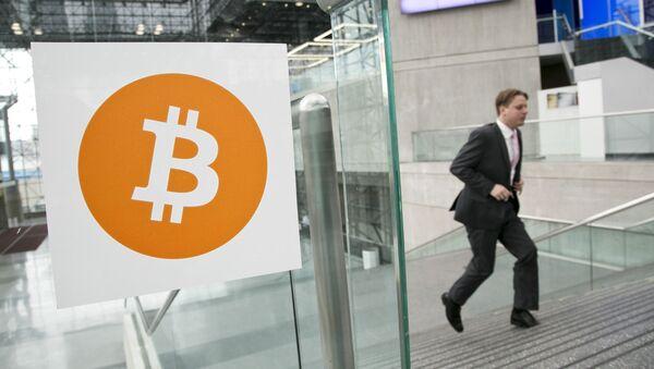 モスクワにビットコインのATMが設置される計画 - Sputnik 日本