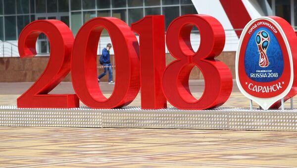 サッカーW杯 日本が試合のサランスクでカーニバル開催へ - Sputnik 日本