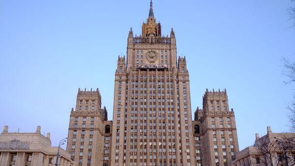 Министерство иностранных дел России - Sputnik 日本