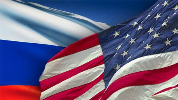 La Russie appelle les USA à enquêter sur la violation des droits des enfants - Sputnik 日本