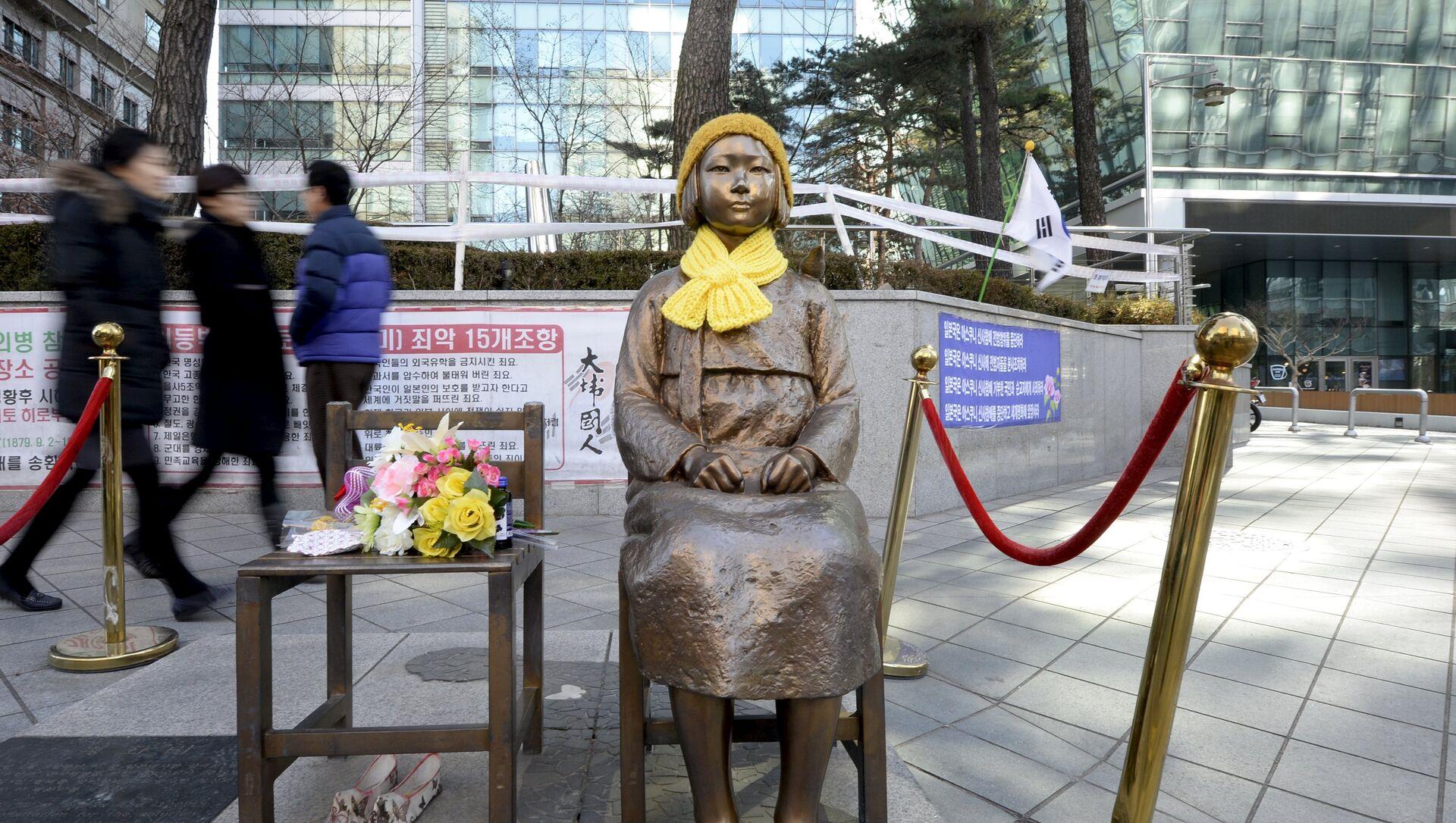 慰安婦問題 - Sputnik 日本, 1920, 29.06.2021