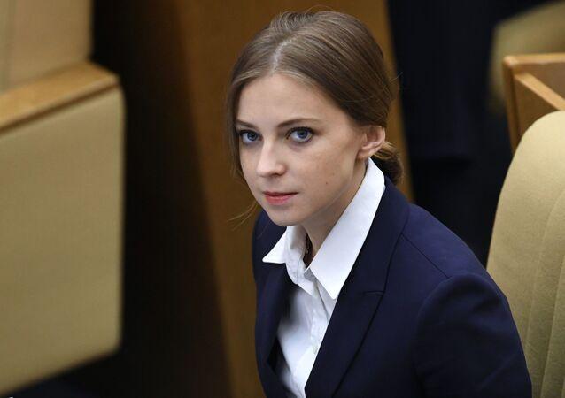 ナタリア・ポクロンスカヤ議員