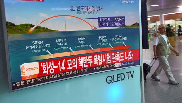 北朝鮮、新核実験を実施なら放射能漏出か=韓国気象庁 - Sputnik 日本